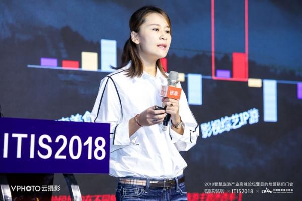 tengxunhanliang181116b