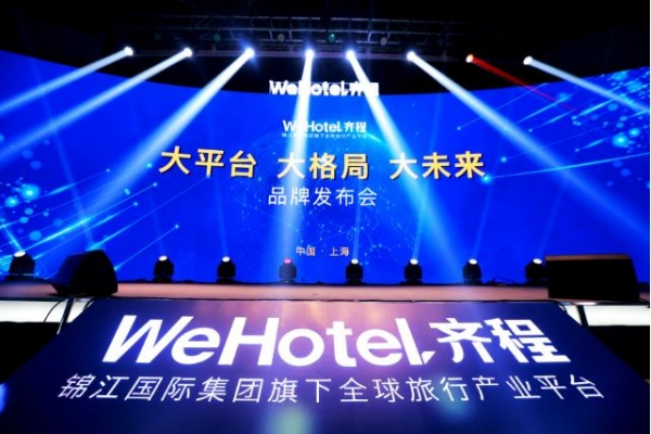 锦江系加码酒店直销:整合板块 投资WeHotel