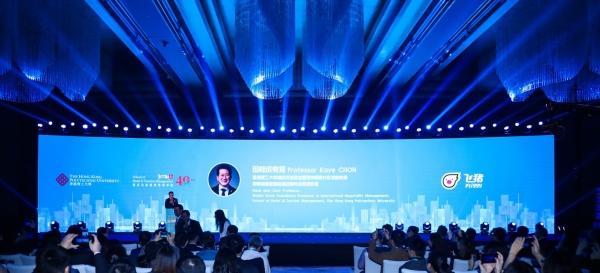 第十二届中国旅游论坛举办,聚焦实践创新