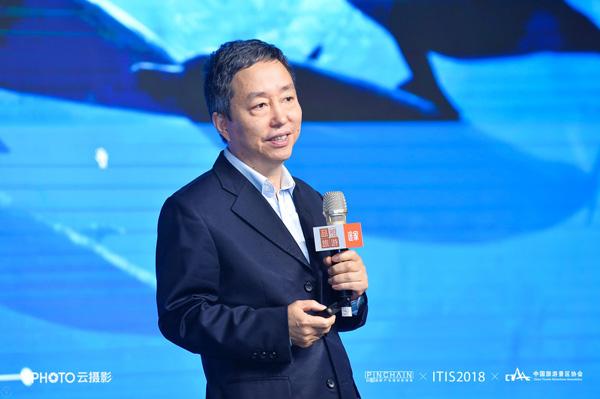 携程李小平:国际化视角下的智慧旅游