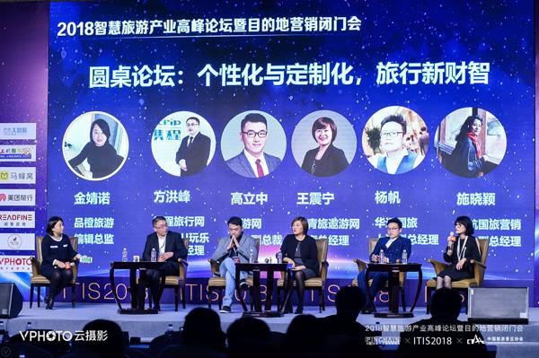 yuanzhuo2_181115a