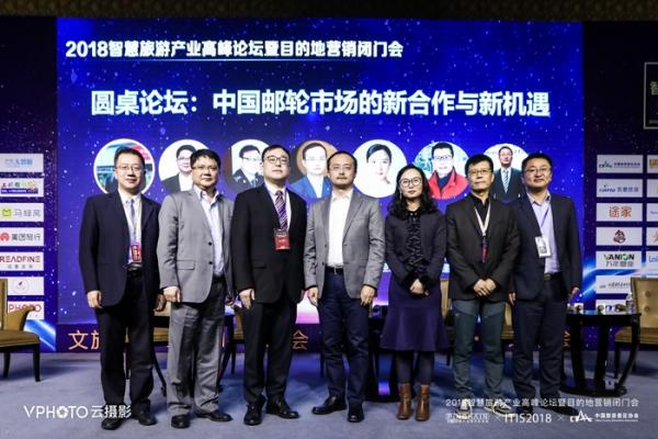 yuanzhuo2_181116a