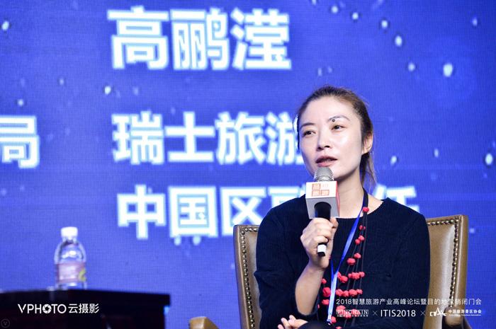 yuanzhuo3_20181116b