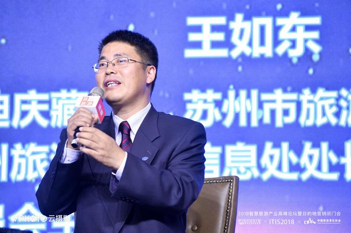 yuanzhuo3_20181116d
