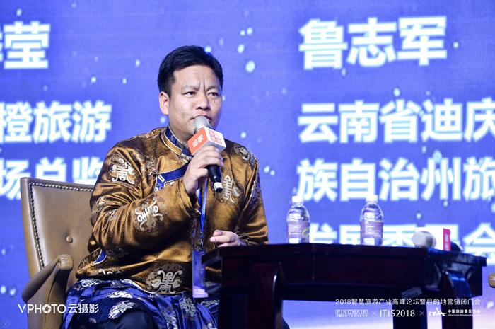yuanzhuo3_20181116e