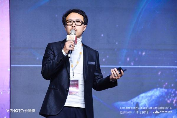 华如科技张冰:文化旅游的未来 科技+红旅IP