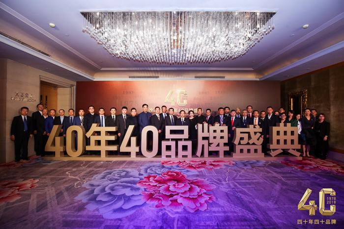zhongqinglv181101a