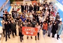 中青旅旗艦店:再奪雙十一旅游度假品類第一名