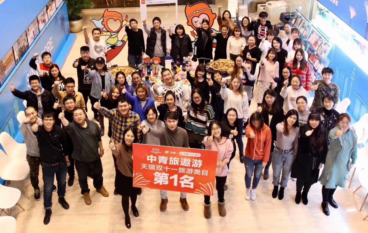 zhongqinglv181112c