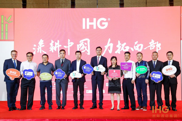 洲际年度热点盘点:解密中国酒店业发展前景