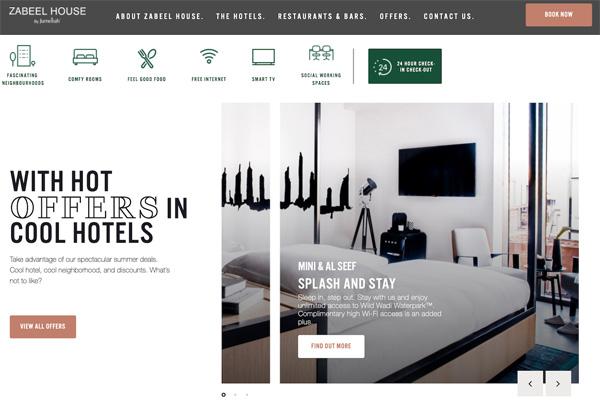Jumeirah:将推出第二个生活方式酒店品牌