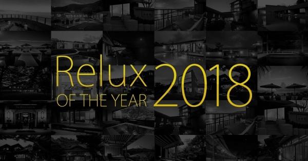 日本訂房網站Relux:年度人氣旅宿排行榜