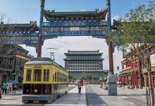 北京市属公园游览场所下周二起全面开放