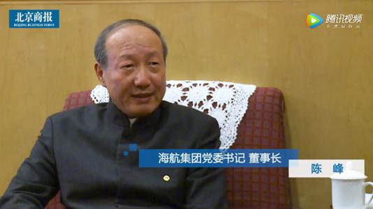 陈峰:海航困难还在,危机已经过去