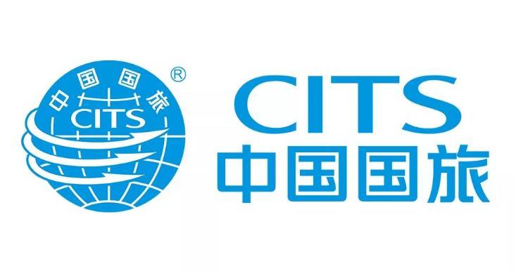 中国国旅:拟更改公司名称 以聚焦免税业务