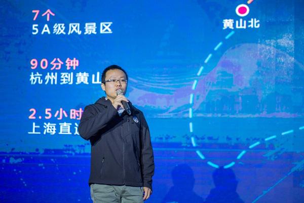 2018中国高铁游酒店白皮书