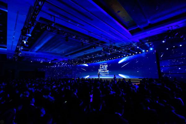 140萬家合作伙伴:攜程酒店峰會再議全球化賦能
