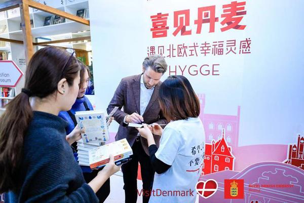 喜见丹麦:丹麦旅游局媒体分享会在京圆满举行