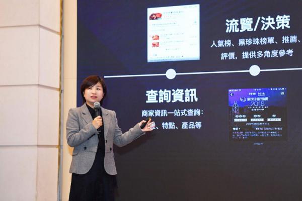 美团点评:与香港10家QTS商户达成合作