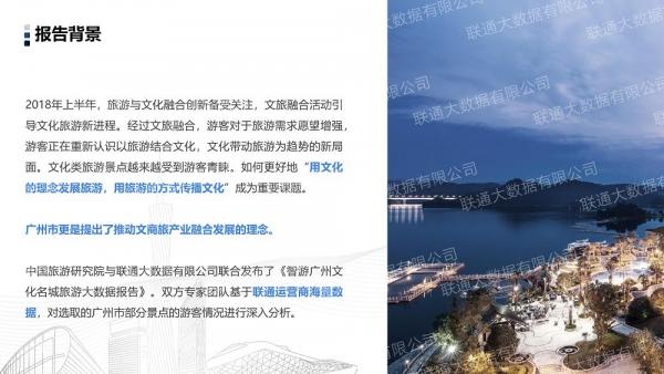 guangzhou181229_02