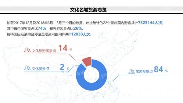 guangzhou181229_07