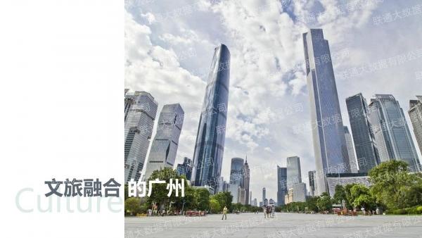 guangzhou181229_16