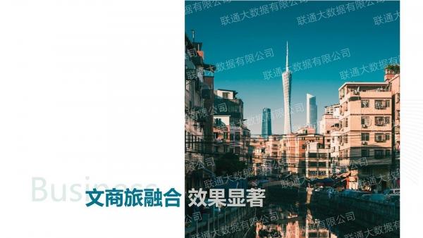 guangzhou181229_24