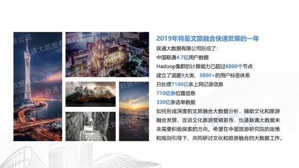 guangzhou181229_30