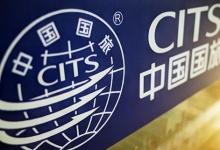 中国国旅广东公司:入境破壁难,未来仍可期