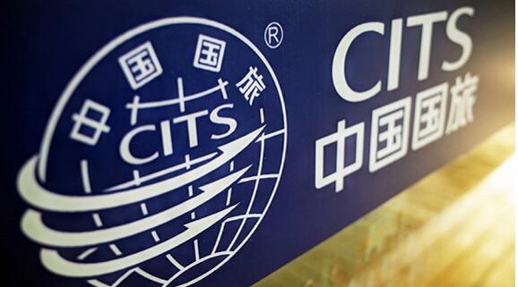 中国国旅:受益免税业务 2018年净利润增长25%