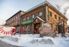 """黑龙江:""""对标国际""""出台冰雪旅游产业发展规划"""