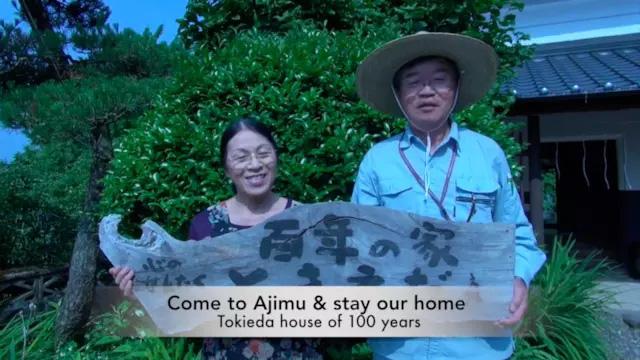日本政府:鼓勵國外游客去偏遠的旅行目的地
