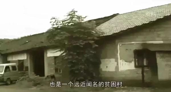 lujiacun181229b