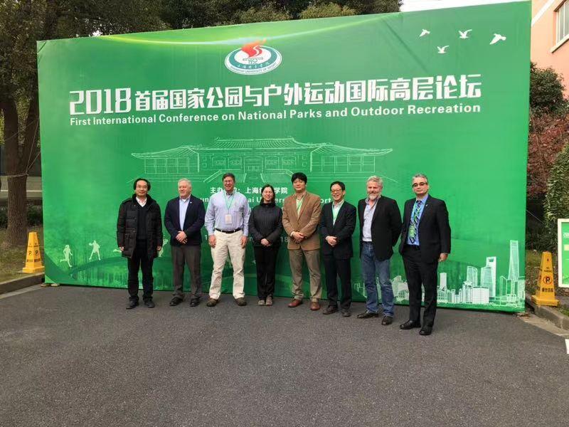 2018首届国家公园与户外运动国际高层论坛召开