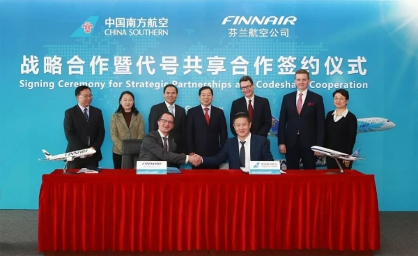 南航:与芬兰航空公司开代码共享合作