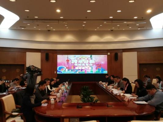 """上海浦东:2019年的第一天 送你""""新年嘉年华"""""""