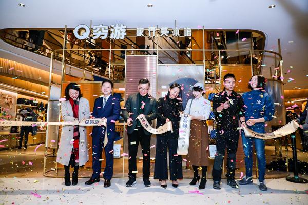 穷游:首家旅行美术馆开业,从社群到空间