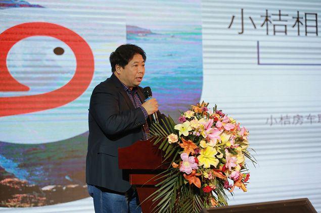 小桔房车在京举办首届房车旅游应用场景发布会
