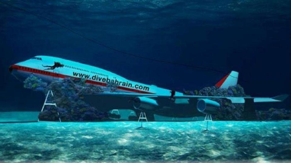 巴林王国:将打造世界最大水下主题乐园