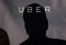 Uber再举刀:裁员3000人 关闭45个办公室