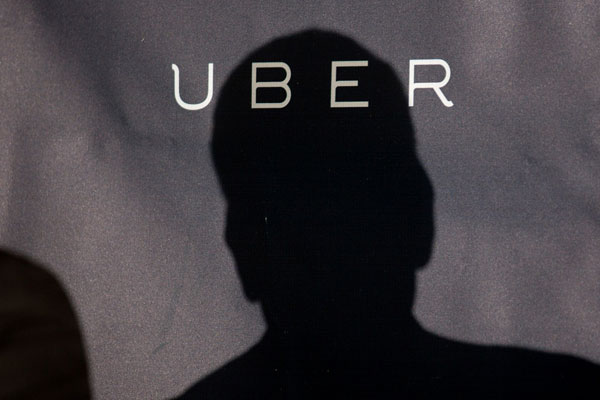 Uber:IPO发行价每股45美元 融资81亿美元