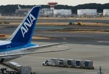 全日空:拟进行约2000亿日元的公开募股