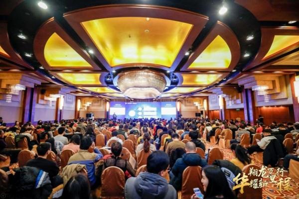 华程国旅集团成功举办2019年产品发布会