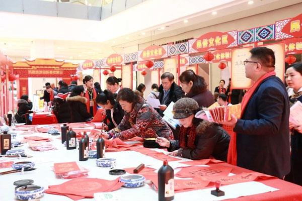 """凯撒旅游:全国17分会场 春联大赛烹制传统""""年味"""""""