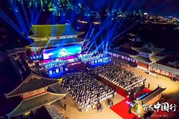 百态中国行:启动仪式在云南丽江成功举办