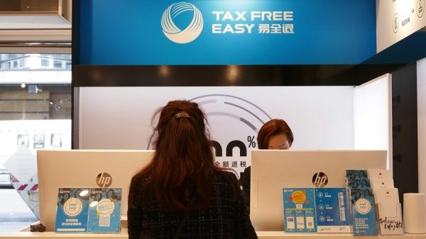 每年30%的损失!退税市场能否告别灰色地带