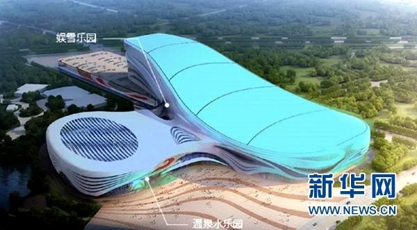 融创:成都文旅城2020年试运营 耗资近500亿元