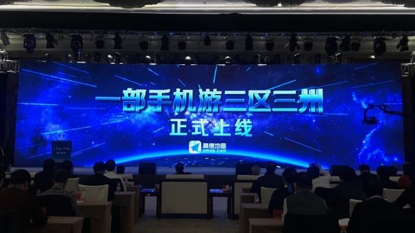 sanqusanzhou190105a