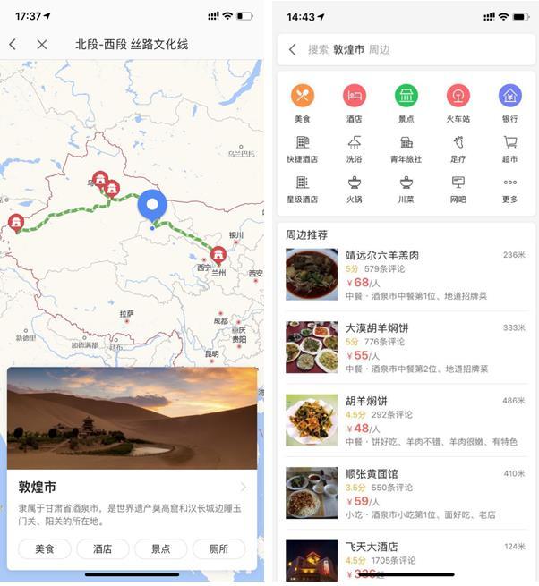 sanqusanzhou190105c