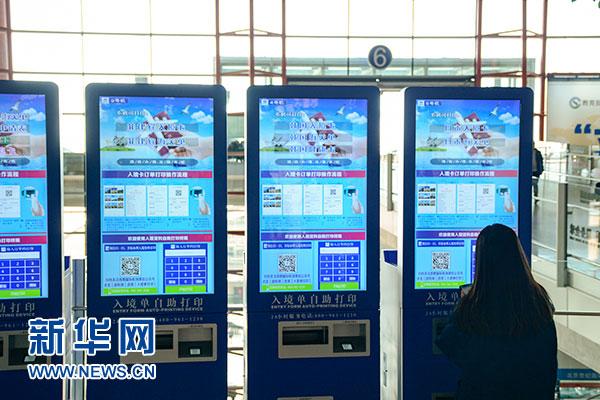 """首都机场:推""""入境资料自助""""服务 出境游更便利"""